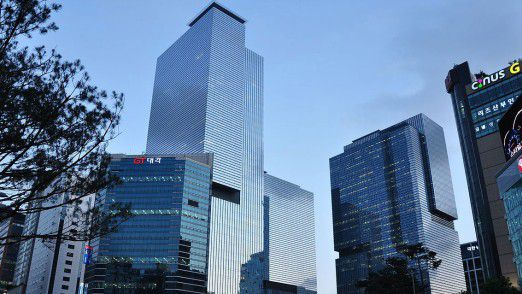 Samsung-Zentrale in Seoul