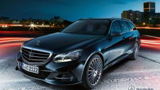 Daimler vor BMW und Volkswagen: Die Top-Arbeitgeber von Managern - Foto: Mercedes Benz