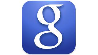 Ein Blick in die Zukunft: Willkommen bei der Google-Bank! - Foto: Google