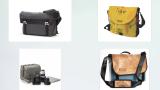 Von cool bis Business-Style: Taschen für Macbook, Kameras und Zubehör