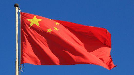 Die chinesischen Behörden forderten Internetnutzer am Montag dazu auf, ihre Computer besser zu schützen.