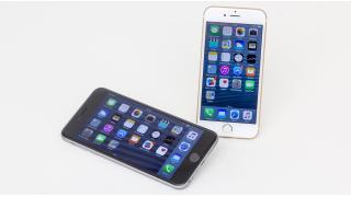 Haushalt begünstigt iPhone-Reparatur: Die iPhone-Unfallschwerpunkte