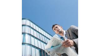 Von Ovum und ServiceNow: 8 Trends im IT Service Management - Foto: MEV Verlag