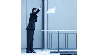 Diese Fehler sollten Bewerber vermeiden: Die gefährlichsten Karrierefallen - Foto: MEV Verlag