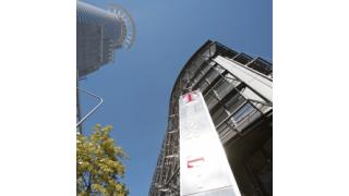 Outsourcing unter Preisdruck: T-Systems: Bilanz im Analystenurteil - Foto: T-Systems International GmbH