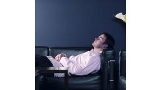 Von Pausen, Loben und Fehlern: Work Life Balance ist eine Aufgabe für Chefs - Foto: MEV Verlag