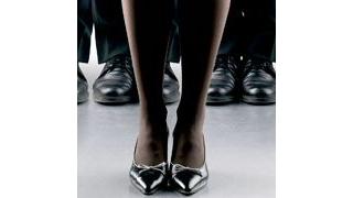 Andere Führungsqualitäten gefragt: McKinsey: Frauen machen den Unterschied - Foto: Corbis