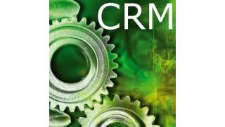 Maschinenbau: CRM-Nutzen häufig unterschätzt