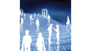 Server, Data Center und IT-Infrastrukturen im Wandel: Das sind die wichtigsten Technologietrends - Foto: Fraunhofer IAO