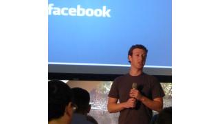 Auch Twitter als Vorbild: Facebook kontert Google+ - Foto: IDG News Service
