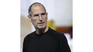 Apple-Entwicklungen: Steve Jobs wollte iCar entwickeln - Foto: IDG News Service Boston