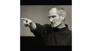 Nach dem Tod von Steve Jobs: Wie Steve Jobs in Apple weiterlebt - Foto: cio.com