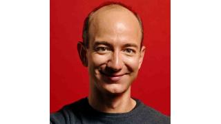 Steuervorteile und Marktanteile: Gerüchte: Amazon eröffnet Läden - Foto: Amazon