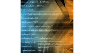 Webinar von Fortinet: DDoS-Angriffe erfolgreich abwehren - Foto: kentoh - Fotolia.com