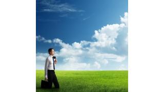 Tür ins Cloud Computing: Cloud-Anbieter brauchen PaaS - Foto: Iakov Kalinin - Fotolia.com