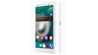 6-Zoll-Smartphone mit langer Akkulaufzeit: ZTE präsentiert Grand Memo II LTE - Foto: ZTE